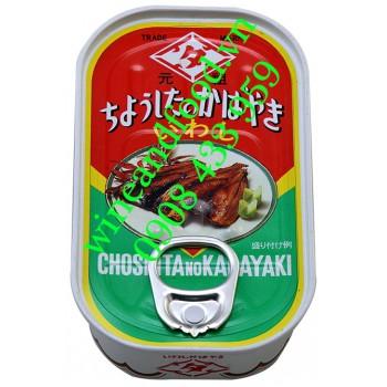 Cá mòi nướng đóng hộp Tahara 100g
