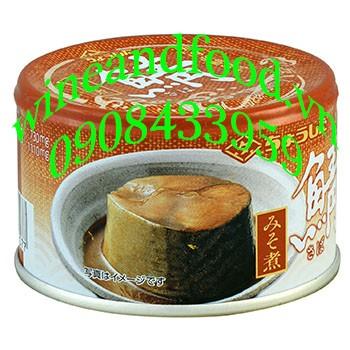 Cá thu sốt tương Miso Tahara 150g