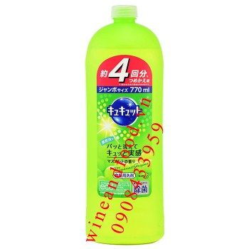 Nước rửa chén KAO diệt khuẩn hương nho 770ml