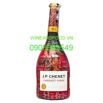 Rượu vang J.P Chenet Cabernet Syrah 750ml