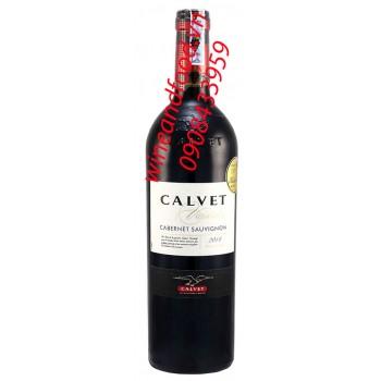 Rượu vang Calvet Varietals Cabernet Sauvignon
