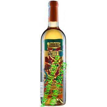 Rượu vang Muscat de Rivesaltes 750ml