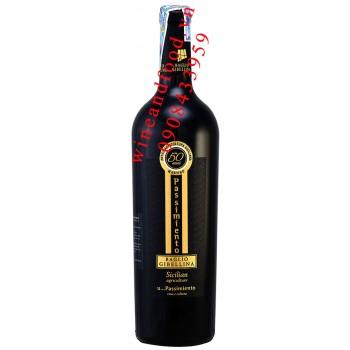 Rượu vang Passimiento Baglio Gibellina 750ml