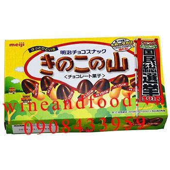 Kẹo socola Kinoko Meiji 74g
