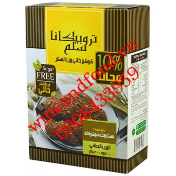 Bánh quy socola Tropicana Slim diet 200g