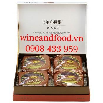 Bánh Trung Thu Hongkong Mei-Xin Trăng Nguyệt Sắc Màu