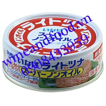 Cá ngừ đóng hộp không dầu Inarashite 70g