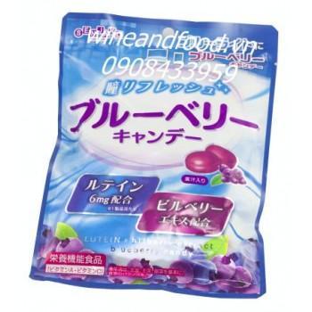 Kẹo việt quất xanh Senjaku 80g