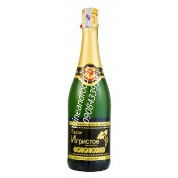 Rượu Champagne Nga 9 đồng tiền trắng 750ml